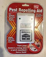 Ультразвуковой отпугиватель PEST REPELLING AID Riddex
