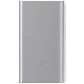 Универсальная мобильная батарея Xiaomi MI 2 10000mAh Silver original