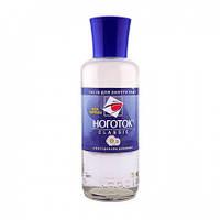 Ноготок - Жидкость для снятия лака (С экстрактом ромашки) 50мл