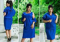 Костюм платье с накидкой 25117