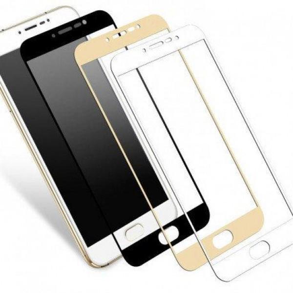 Защитное стекло 3D  Samsung A720 Gold