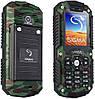 Пылевлагонепроницаемый кнопочный мобильный телефон Sigma mobile X-treame IT67 Dual Sim khaki, фото 4
