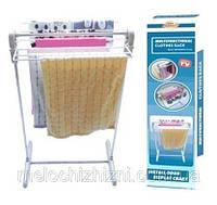 Сушилка для одежды Multifunctional clothes rack (Арт. 34379)