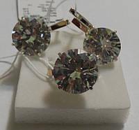 Комплект срібний кільце сережки Метеорит, фото 1