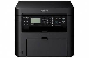 МФУ лазерное Canon i-SENSYS MF231 (1418C051) Pr, Scan, Copier A4