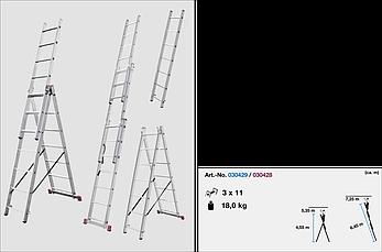 Драбина універсальна 3х11 Krause Corda (030429), фото 2