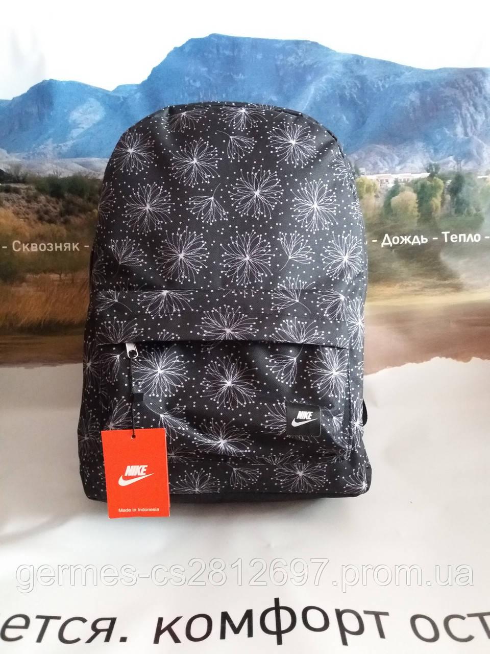 eb90cfeb0c82 Рюкзак женский Nike черный, одуванчики с карманом накладным - DreamLine в  Харькове