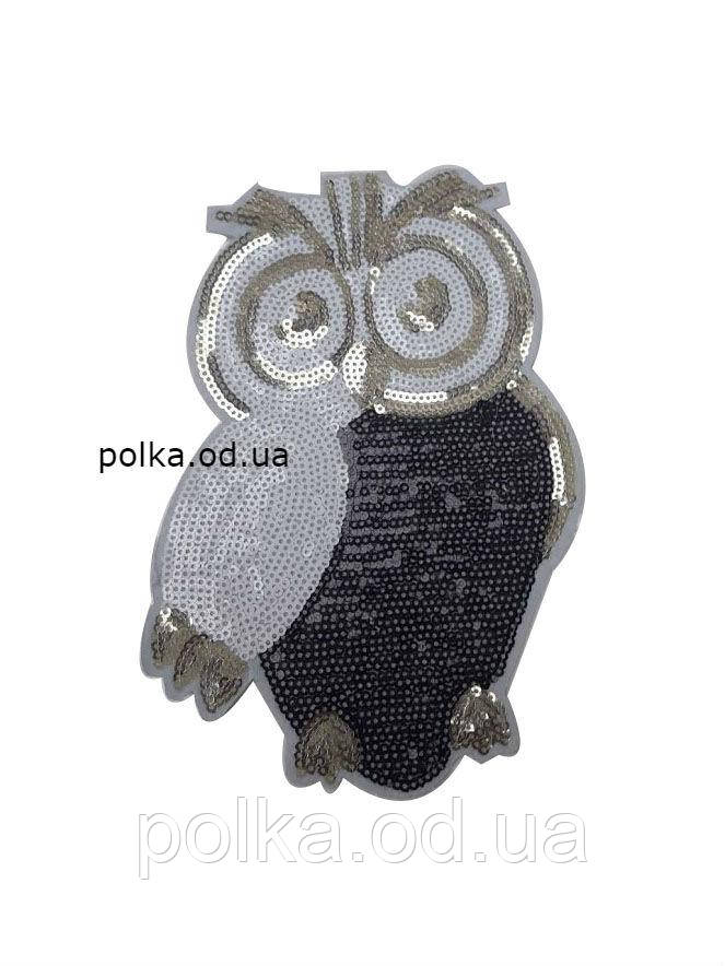 3D аппликация с пайетками -сова бело-черно-серая(18см)-4.08