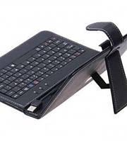 Чехол для планшета + KEYBOARD 10 micro БЕЛЫЙ