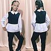 Брючный костюм школьный для девочки 728 Mari