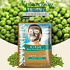 Маска для лица очищающая и тонизирующая с минеральной грязью и бобами мунг BIOAQUA Mung Bean Mud Mask (20г), фото 2