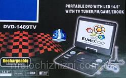 Портативный DVD 1489 (Арт. 1489)