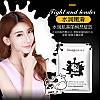 Маска-серветка для особи зволожуюча з молоком BIOAQUA Burst Milk Mask Replenishment Moisturizing (25г), фото 4