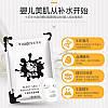 Маска-серветка для особи зволожуюча з молоком BIOAQUA Burst Milk Mask Replenishment Moisturizing (25г), фото 3
