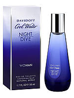 Davidoff Cool Water Night Dive lady 50ml edt  Туалетная вода Оригинал