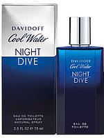 Davidoff Cool Water Night Dive men 75ml edt  Туалетная Вода Оригинал