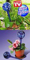 Шары для полива растений Аква Глоб (Aqua Globes)(2шт) (Арт. 5115)