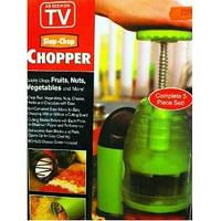 Прибор для измельчения Slap Choр