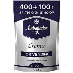 Кава Ambassador Crema розчинний 500 г