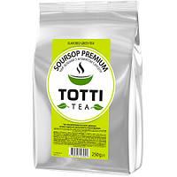 Зеленый чай TOTTI Tea Саусеп Премиум 250 г