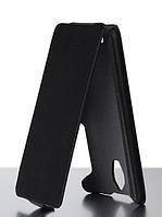 Чехол для HTC Desire 210 Dual Sim - Armor case flip, кожаный