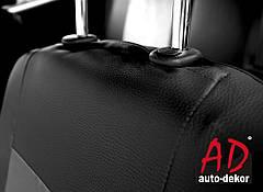 Автомобильные чехлы универсальние (Черные) AIRBAG, фото 3