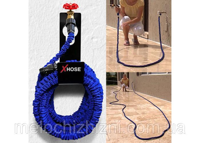 Шланг садовый X Hose 22,5м