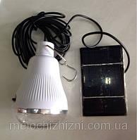 Светодиодная лампа с аккумулятором+Солнечная батарея Solar Led Light GR-020 (Арт. 020)