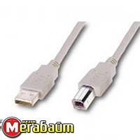 Кабель ATcom USB ( 6152 ) 2.0 AM/BM 0.8 м. ferrite core (белый), пакет