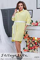 Платье-рубашка большого размера желтая, фото 1