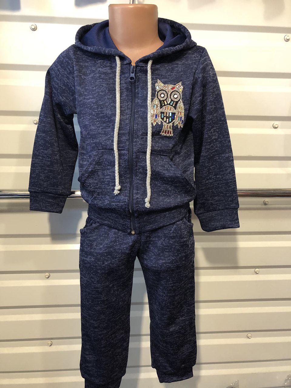 Спортивный костюм для девочки Сова р.92-116