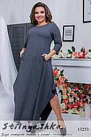b7fba036f6b Стильное платье в пол для полных графит