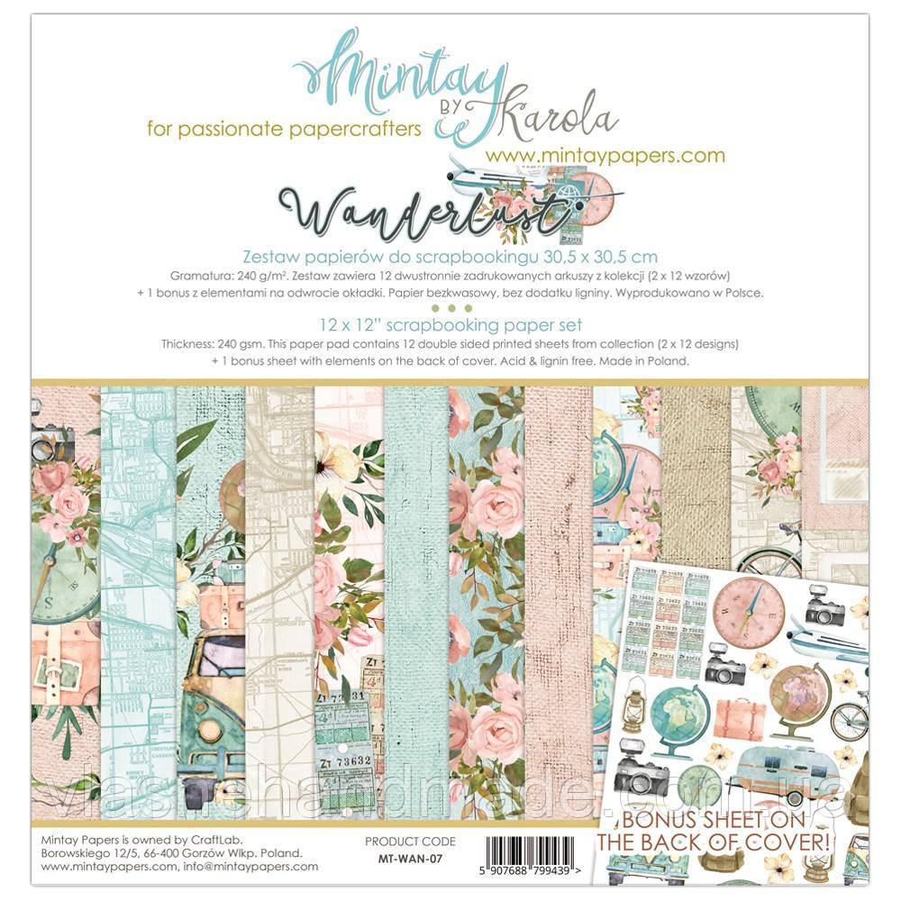 Набір двостороннього паперу - Wanderlust - Mintay Paper - 30x30