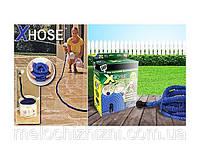 Шланг для полива X Hose Pro с пластиковыми соединителями 30м, СОЕДИНЕНИЯ ШЛАНГА- ВИНТОВОЕ
