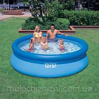 Надувной бассейн Intex 28120 (56920) Easy Set Pool, 305х76 см (Арт. 28120)