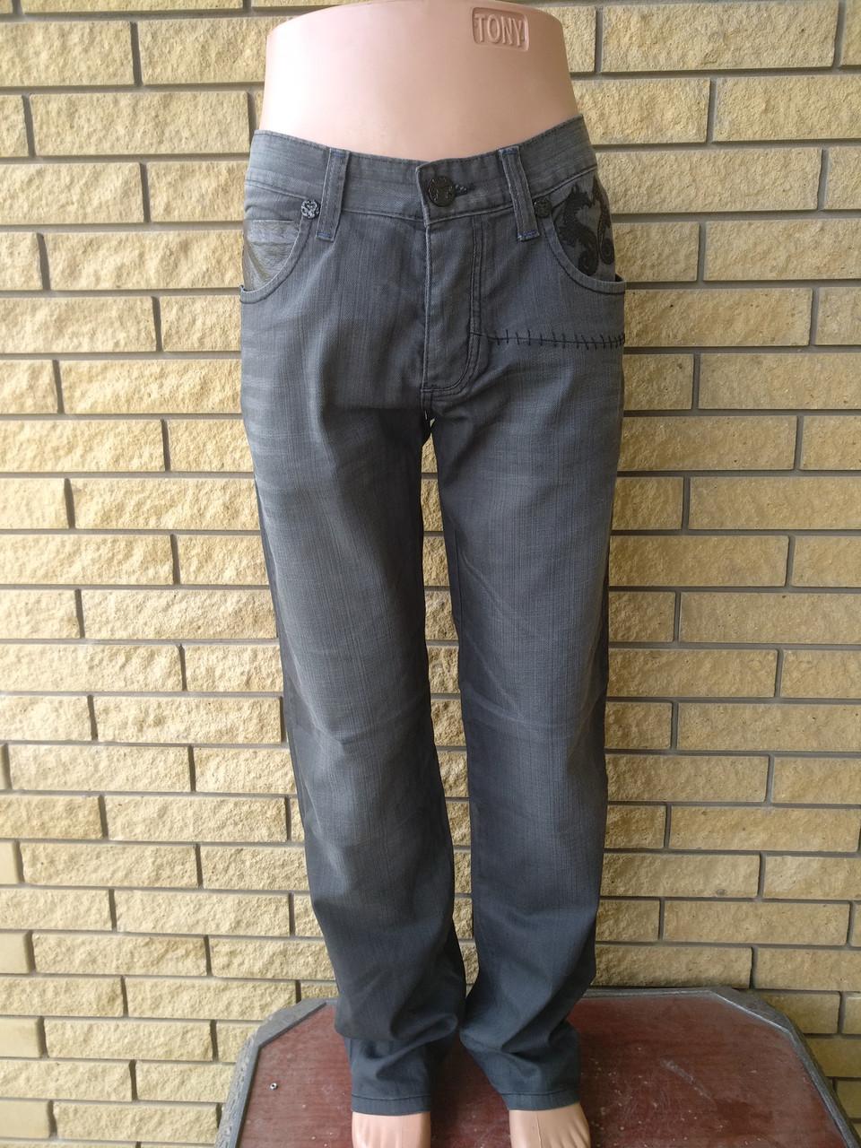 0a2f253d7c3 Джинсы мужские брендовые стрейч коттон EUPHRAT