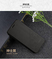 Чехол книжка Mofi Star для Xiaomi Redmi 5 Plus Black (Черный), фото 1