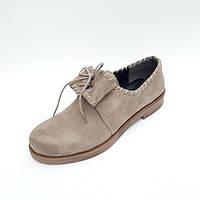 Туфли с бантом в Харькове. Сравнить цены, купить потребительские ... 291550cc416