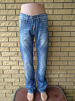 Джинси чоловічі в Конотопі. Порівняти ціни cefa735ad4ff8