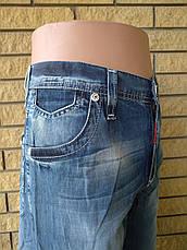 cea97cf2599 Джинсы мужские брендовые легкие большого размера реплика DSQUARED ...