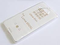 Чехол для Microsoft Lumia 950 XL силиконовый ультратонкий прозрачный