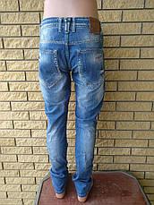 Джинсы мужские брендовые плотные стрейчевые  реплика DSQUARED, Турция, фото 3
