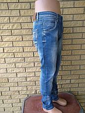 Джинсы мужские брендовые плотные стрейчевые  реплика DSQUARED, Турция, фото 2