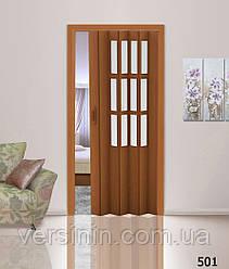 Дверь гармошка со  стеклом 501