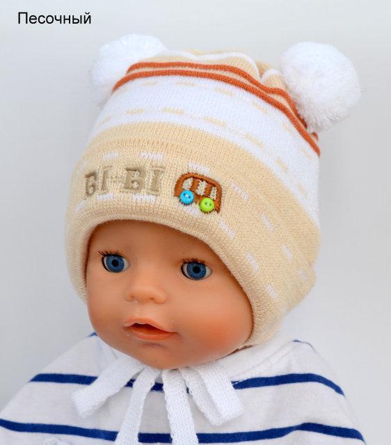 вязаная шапка на новорожденного цена 65 грн купить в житомире