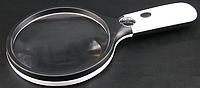 Ручная лупа с подсветкой 138 мм