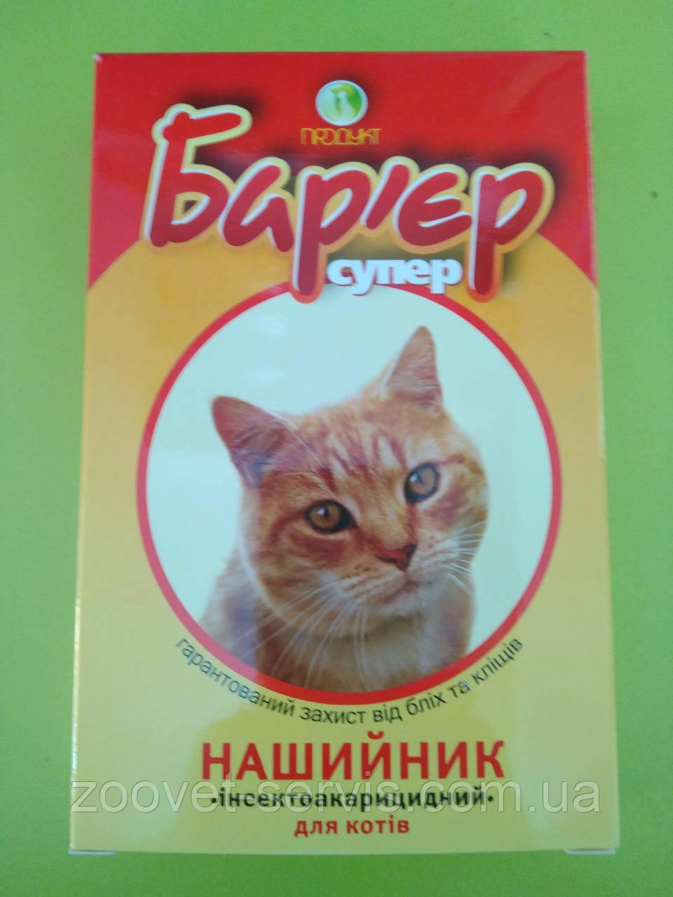 Ошейник Барьер для кошек от блох (35 см)