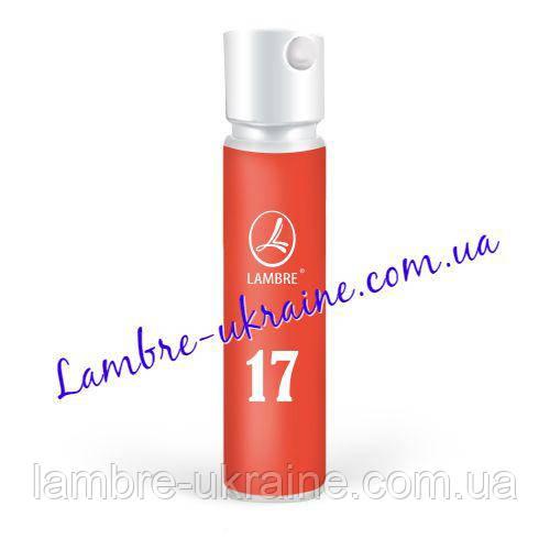 Ламбре (Lambre) № 17 - The one for men - пробник духів Ламбре 1,2 мл