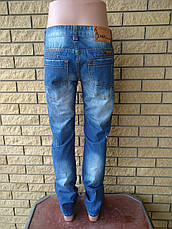 Джинсы мужские брендовые  плотный коттон H$P, Турция, фото 3