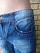 Джинсы мужские брендовые  плотный коттон H$P, Турция, фото 2